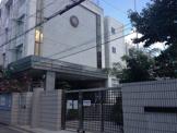 大阪市立 味原小学校
