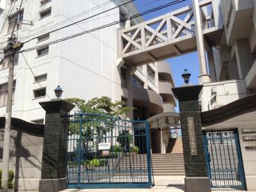 大阪市立 天王寺中学校の画像1