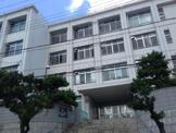 大阪市立 真田山小学校