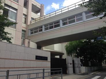 大阪市立 小路小学校の画像1