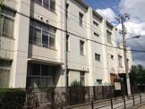 大阪市立 舎利寺小学校