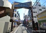 幡ヶ谷 六号商店街