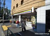 ミニストップ 渋谷本町6丁目店