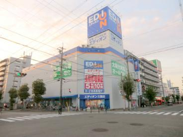 ミドリ電化三国店の画像1