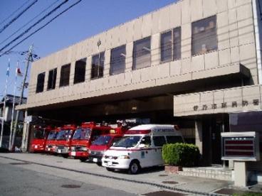 伊丹市東消防署の画像1