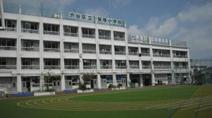 区立 笹塚小学校