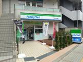 ファミリーマート 溝口二丁目店