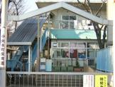 中央本町保育園