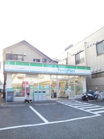 ファミリーマートめじろ台駅前店の画像1