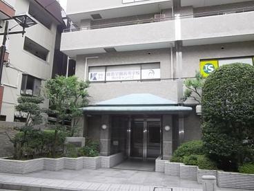 学校法人鹿島学園高等学校市川キャンパスの画像2
