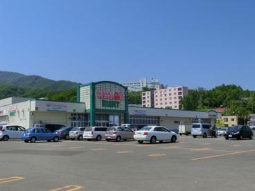 ラルズマート 桂岡店の画像1