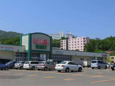 ラルズマート 桂岡店の画像2
