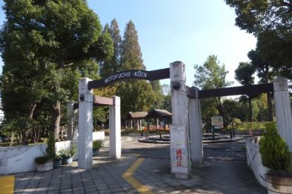 元淵江公園・生物園の画像1
