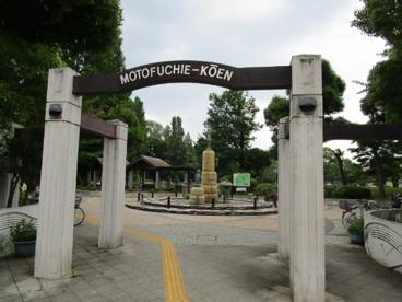 元淵江公園・生物園の画像3