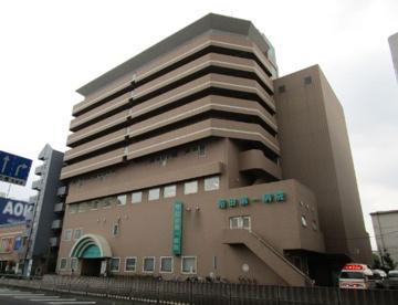 苑田第一病院の画像1