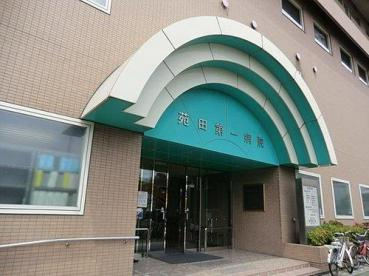 苑田第一病院の画像2