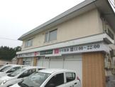 銀のさら 札幌手稲店