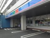 ローソン 聖マリアンナ医大前店