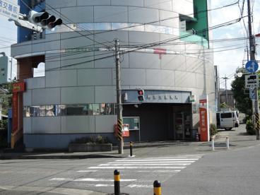 川崎菅生郵便局の画像1