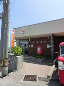 小樽銭函西郵便局の画像1