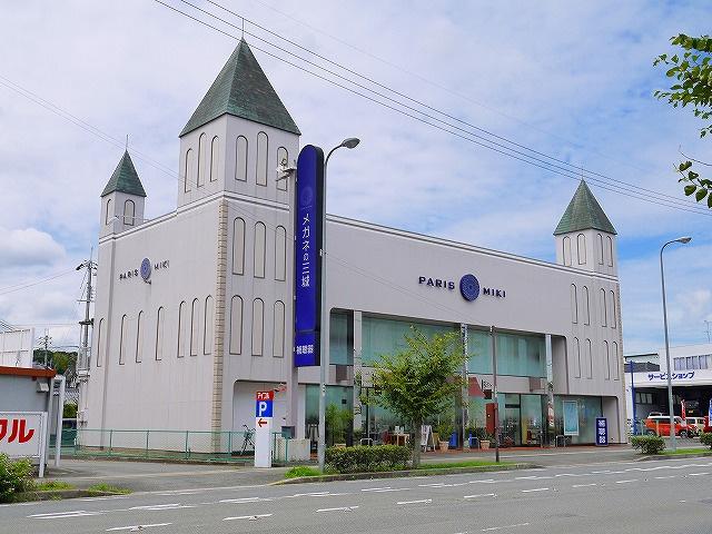 メガネの三城 平城店の画像