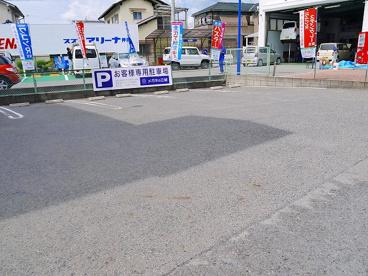 メガネの三城 平城店の画像5