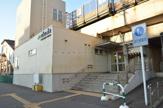 JR 稲積公園駅