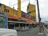 パール 竹の塚店