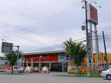 オートバックス 奈良押熊店の画像1