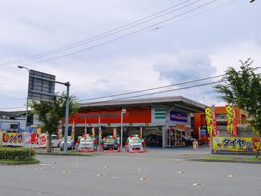 オートバックス 奈良押熊店の画像3
