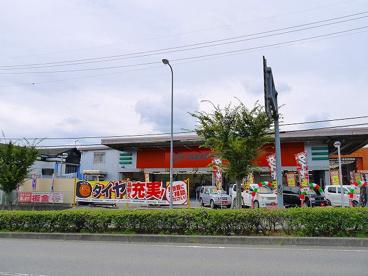 オートバックス 奈良押熊店の画像5