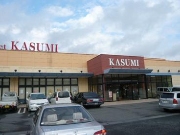 カスミ谷井田店の画像1