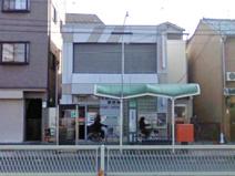 生野大池橋郵便局