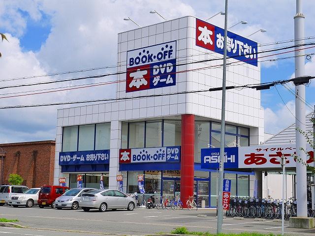 BOOKOFF(ブックオフ) 奈良押熊店の画像