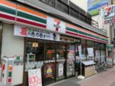 セブンイレブン 札幌琴似本通店