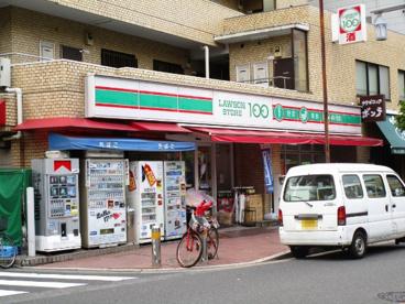 ローソン100竹の塚店の画像1