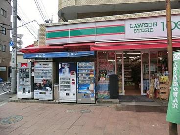 ローソン100竹の塚店の画像2