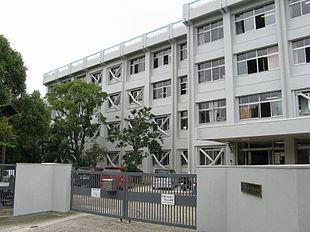 神戸大学 附属明石小学校の画像1