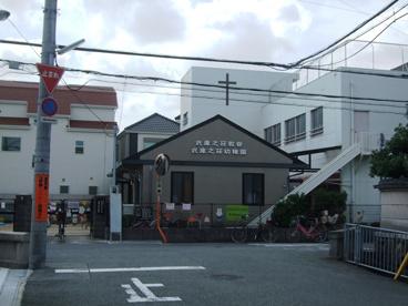 武庫之荘幼稚園の画像1