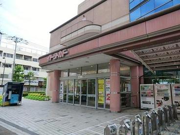 イトーヨーカドー 竹の塚店の画像2