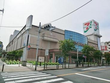 イトーヨーカドー 竹の塚店の画像3