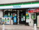 ファミリーマート四谷三丁目店