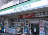 ファミリーマート四谷三丁目駅前店