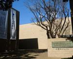 私立京都造形芸術大学外苑キャンパス