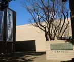 私立東北芸術工科大学外苑キャンパス