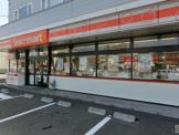 セイコーマート 西野3条店