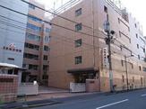私立東京家政学院高校