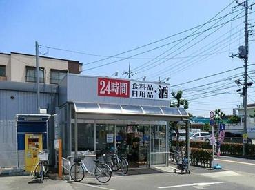 ビッグ・エー足立花畑店の画像1