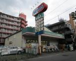 ドラッグセイムス竹の塚店