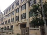 大阪市立 中央小学校
